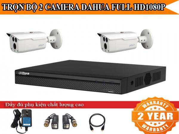 Trọn bộ 2 - 4 camera DAHUA cho nhà xưởng chuyên nghiệp