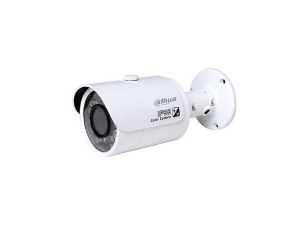 Camera IP 2.0Mpx DAHUA IPC-HFW1200S