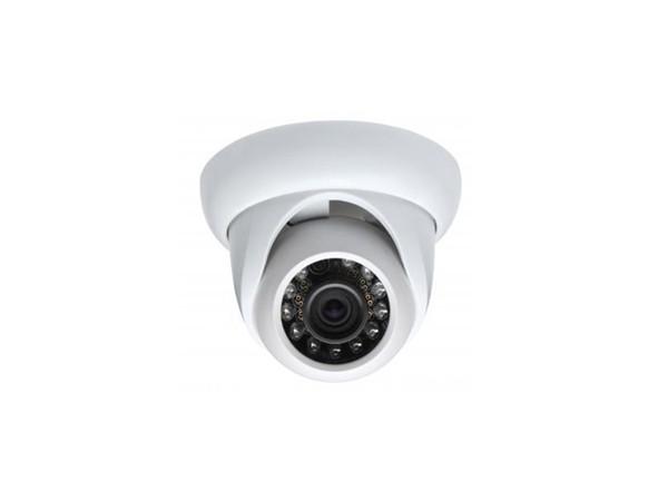 Camera IP 2.0Mpx DAHUA IPC-HDW1220SP